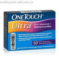 Тест-полоски OneTouch Ultra (Ван Тач Ультра) (50 шт.) Уникальные технологии измерения!