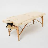 Массажный стол RelaxLine Lagune (FMA201A-1.2.3) светло-бежевый.