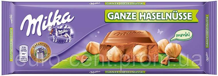 Шоколад Milka Ganze Haselnusse 300г