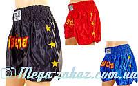 Трусы для тайского бокса (шорты для единоборств) 9006: M/L/XL