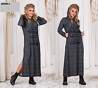 Платье с капюшоном р8068гл