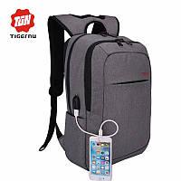Рюкзак TIGERNU для ноутбуков серый с красным логотипом с USB