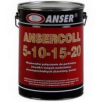 Паркетний клей Ansercoll 5-10-15-20 1,1 кг