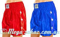 Трусы для тайского бокса (шорты для единоборств) 9007: L/XL