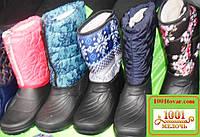 Резиновые сапожки-дутики подростковые, женские на меху (сапоги, ботинки)