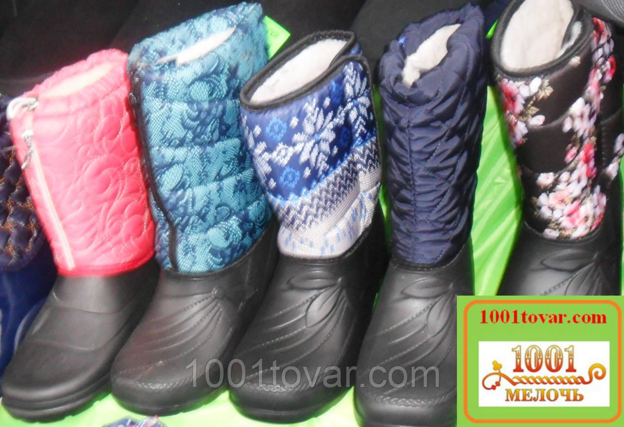 c569d21c4 Резиновые сапожки-дутики подростковые, женские на меху (сапоги, ботинки),  цена 290 грн., купить в Харькове — Prom.ua (ID#500786449)
