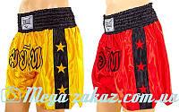 Трусы для тайского бокса (шорты для единоборств) 9005: M/XL
