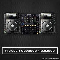 DJ Стол (Pioneer CDJ2000 + DJM800)