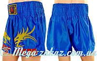 Трусы для тайского бокса (шорты для единоборств) 3280: M-3XL