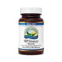 Чеснок  HP Garlic - обладает кардиозащитным действием,предупреждает развитие атеросклероза