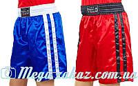 Трусы для тайского бокса (шорты для единоборств) 8110: S/M/L/XL