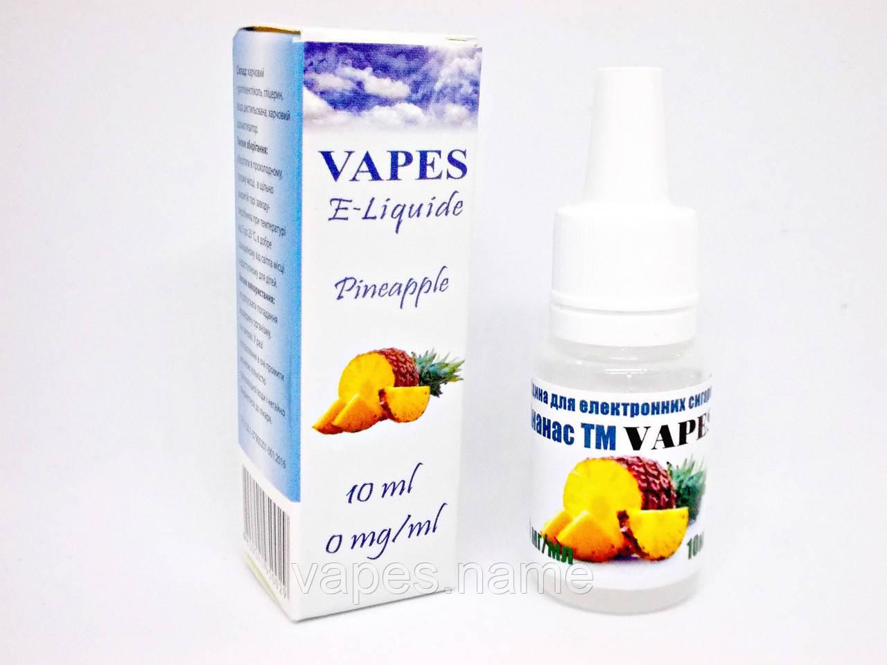 Жидкость для парения VAPES™, Ананас