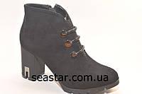 Ботинки замшевые для женщин