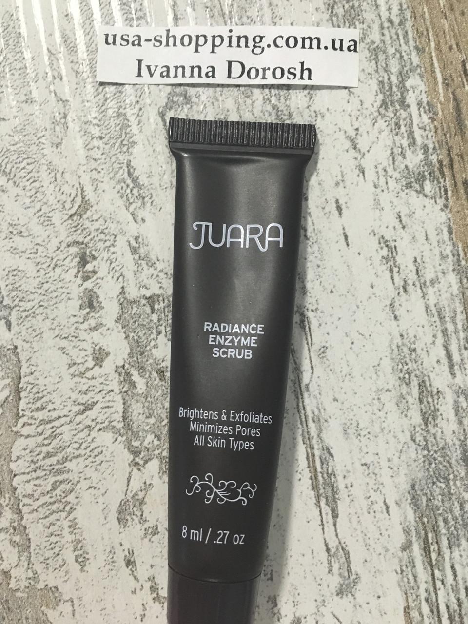 Скраб с энзимами JUARA для сияния кожи лица