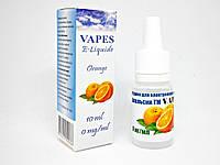 Жидкость для парения VAPES™, Апельсин