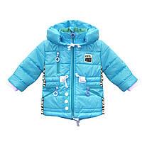 Демисезонная куртка парка для девочки (24-30р)