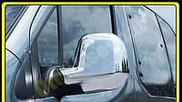 Накладки на зеркала Peugeot Partner 08+