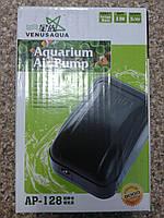 Компрессор для аквариума VENUSAQUA AP-128