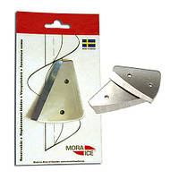 Ножи запасные ARCTIC POWER DRILL , зубчатые 200 mm