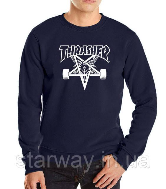 "Свитшот синий | с белым принтом ""Thrasher"" | Кофта"