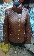 Женская куртка осень -весна коричневая