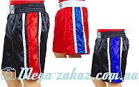 Трусы для тайского бокса (шорты для единоборств) 9014: M/L/XL