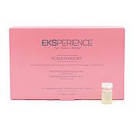 Eksperience Comfort Lotion - Успокаивающий лосьон для чувствительной кожи головы, 12*7 мл