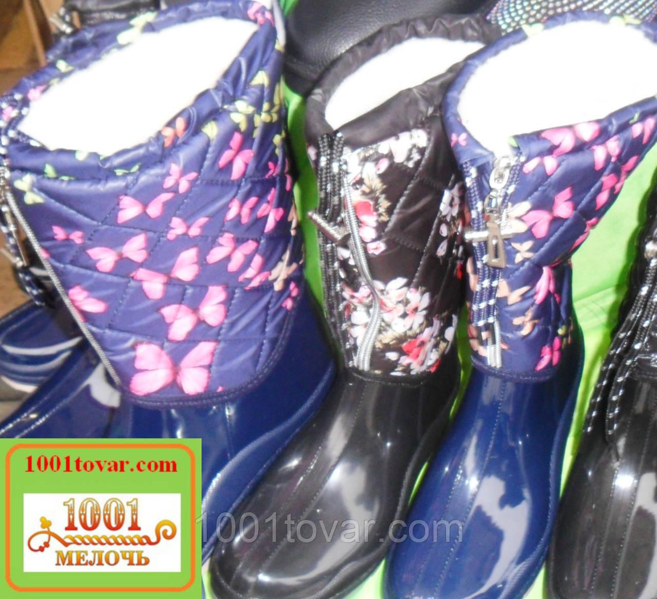 b87374265 Резиновые сапожки-дутики подростковые, женские на меху (сапоги, ботинки),  цена 320 грн., купить в Харькове — Prom.ua (ID#500831063)