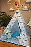 """Детский игровой домик, вигвам, палатка, шатер, шалаш """" Полет на воздушном шаре"""""""