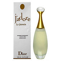 Christian Dior J`adore Le Jasmin