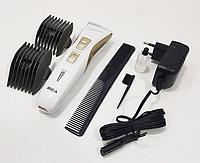 Машинка для стрижки Rozia Clipper HQ2202, триммер для волос