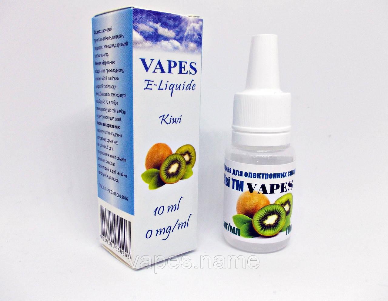 Жидкость для парения VAPES™, Киви