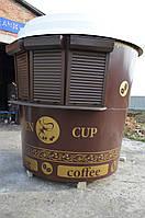 Киоск в форме стаканчика кофе, с роллетами и с рекламой, фото 1