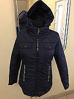 Модная демисезонная куртка теплая