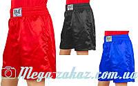 Трусы для тайского бокса (шорты для единоборств) 9013: S/M/L/XL