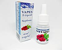 Жидкость для парения VAPES™, Малина