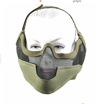 Очки / маски тактические