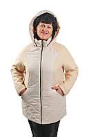 Комбинированая женская куртка большой размер