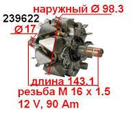 Якорь (ротор) для генератора Valeo FIAT AUDI BMW CITROEN PEUGEOT SEAT SKODA VOLKSWAGEN