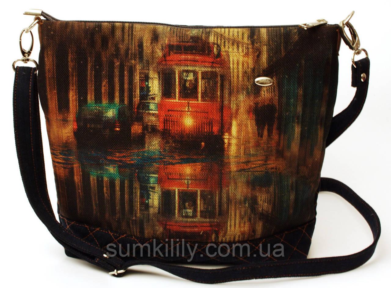 Женская джинсовая стеганная сумочка Трамвай