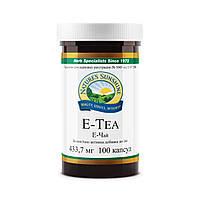 Е-чай  E-tea - повышает защитные силы организма и оказывает противовоспалительное действие.