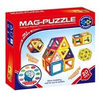 Магнитный конструкторMag-Puzzle20 деталей