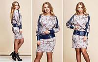 """Женская стильная туника-платье с поясом в больших размерах 014 """"Сакура"""""""