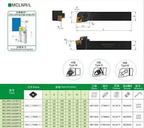 MCLNR1616H12 Державка (резец) токарная проходная , фото 2