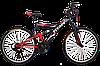 """Двухподвесный горный велосипед Titan Tornado 26"""" (Black-Red-White)"""