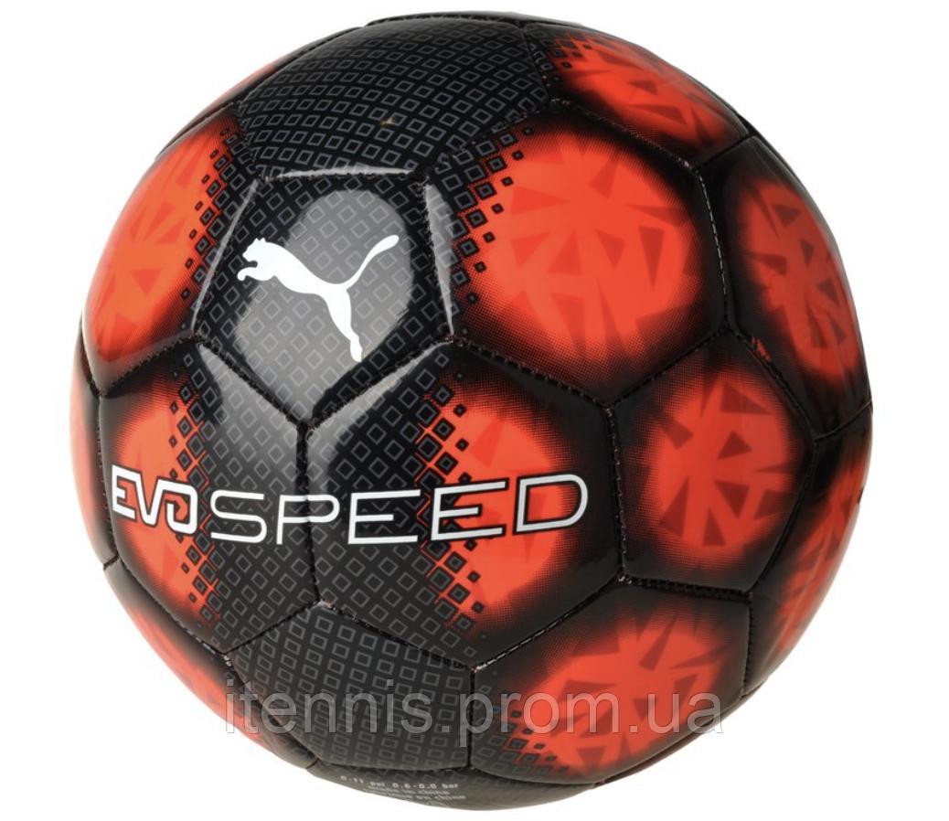 Футбольный мяч size 4 PUMA EVOSPEED - Ballmaster - Спорт товары в Киеве 576f7d684f37c