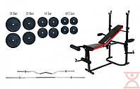 Скамья для жима Hop-Sport + Штанга 87 кг + EZ-гриф, фото 1