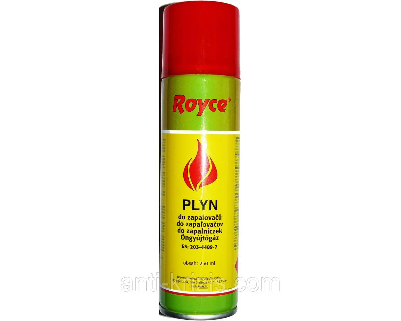 """Газ для зажигалок высокой очистки """"ROYCE"""" 250 мл."""