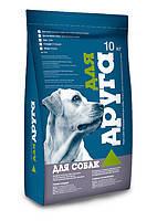 Корм для собак Для Друга 10 кг (Лайт- для собак склонных к ожирению)