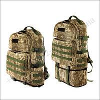 Тактический рюкзак 40 - 60 литров трансформер пиксель для военных, туристов, рыбалки кордура
